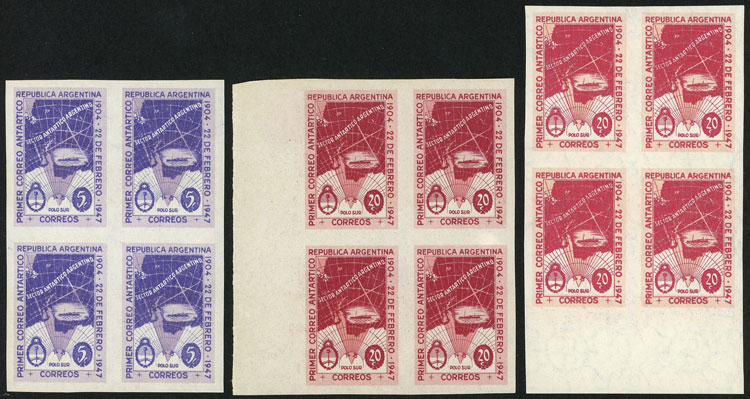Lot 209 - Argentina general issues -  Guillermo Jalil - Philatino Auction # 2037 ARGENTINA: Special September auction