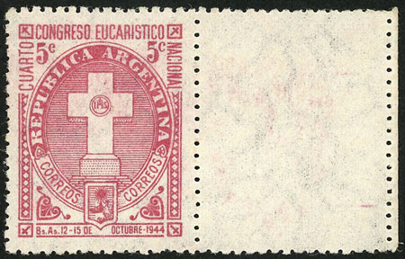 Lot 203 - Argentina general issues -  Guillermo Jalil - Philatino Auction # 2037 ARGENTINA: Special September auction
