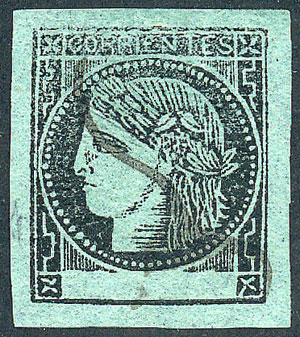 Lot 20 - Argentina corrientes -  Guillermo Jalil - Philatino Auction # 2037 ARGENTINA: Special September auction