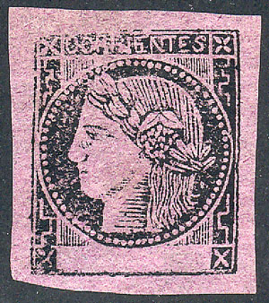 Lot 24 - Argentina corrientes -  Guillermo Jalil - Philatino Auction # 2037 ARGENTINA: Special September auction