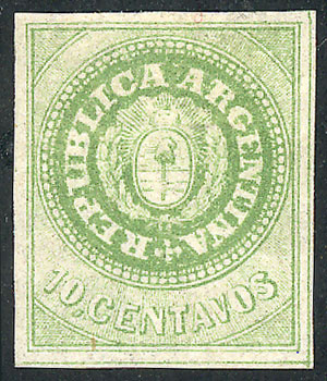 Lot 52 - Argentina escuditos -  Guillermo Jalil - Philatino Auction # 2037 ARGENTINA: Special September auction