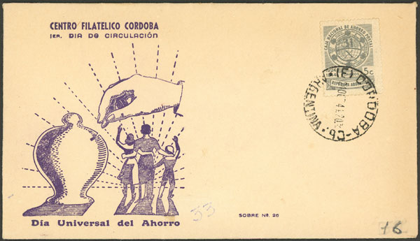 Lot 434 - Argentina general issues -  Guillermo Jalil - Philatino Auction # 2038 ARGENTINA: General auction with very low starts!