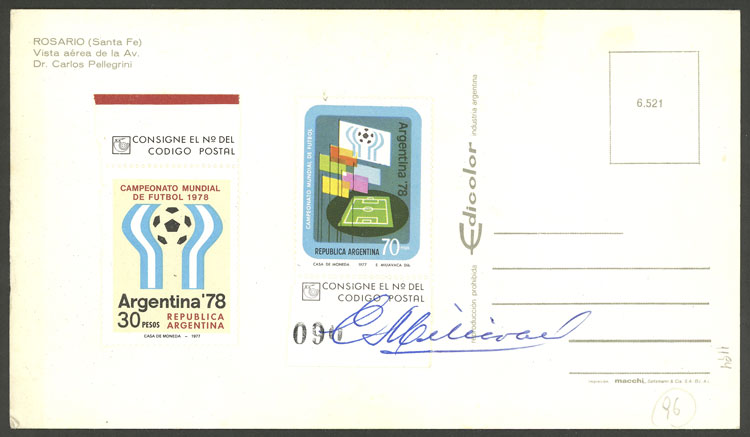 Lot 6 - topic football Argentina -  Guillermo Jalil - Philatino Auction # 2039 WORLDWIDE + ARGENTINA: General September auction