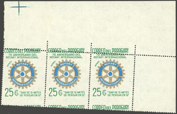 Lot 7 - topic rotary Paraguay -  Guillermo Jalil - Philatino Auction # 2039 WORLDWIDE + ARGENTINA: General September auction