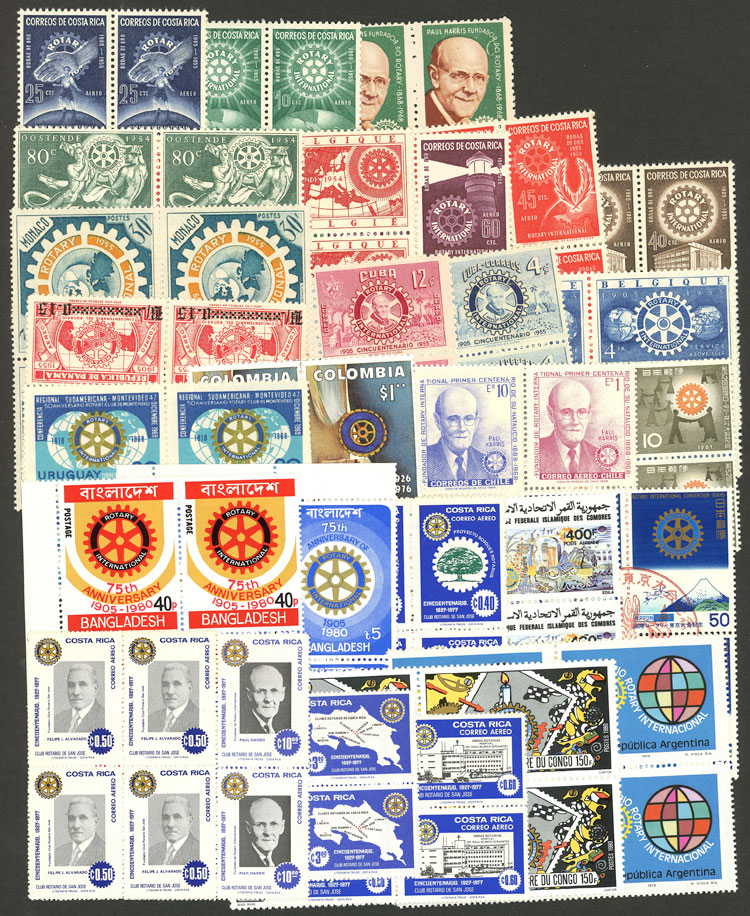 Lot 10 - topic rotary Lots and Collections -  Guillermo Jalil - Philatino Auction # 2039 WORLDWIDE + ARGENTINA: General September auction
