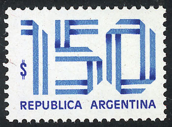Lot 1299 - Argentina general issues -  Guillermo Jalil - Philatino Auction # 2040 ARGENTINA: