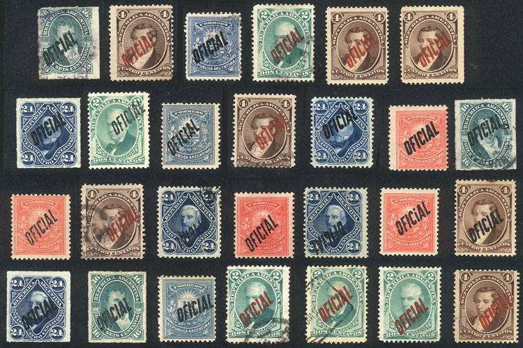 Lot 1590 - Argentina OFFICIAL STAMPS - LOTS -  Guillermo Jalil - Philatino Auction # 2040 ARGENTINA:
