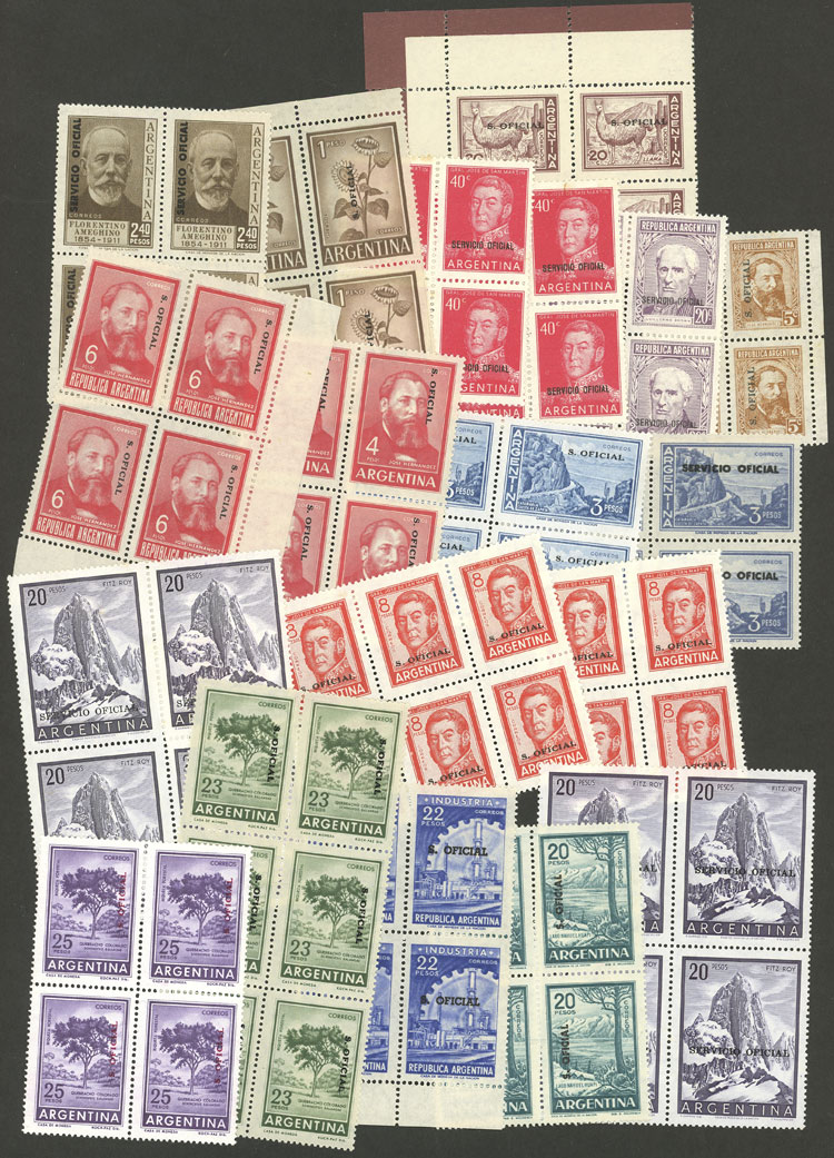 Lot 1850 - Argentina official stamps -  Guillermo Jalil - Philatino Auction # 2040 ARGENTINA: