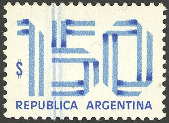 Lot 1298 - Argentina general issues -  Guillermo Jalil - Philatino Auction # 2040 ARGENTINA: