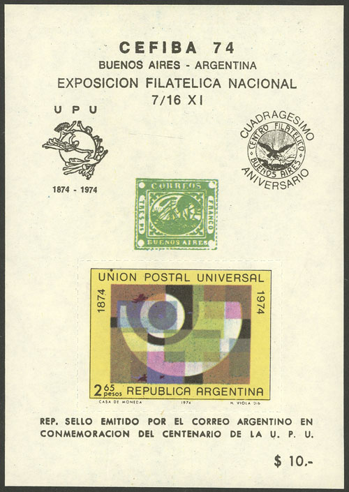 Lot 2157 - Argentina cinderellas -  Guillermo Jalil - Philatino Auction # 2040 ARGENTINA: