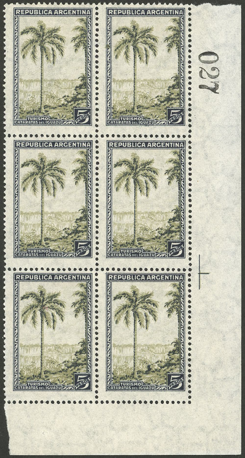 Lot 710 - Argentina general issues -  Guillermo Jalil - Philatino Auction # 2040 ARGENTINA: