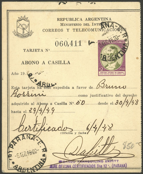 Lot 1910 - Argentina Postal stationery -  Guillermo Jalil - Philatino Auction # 2040 ARGENTINA: