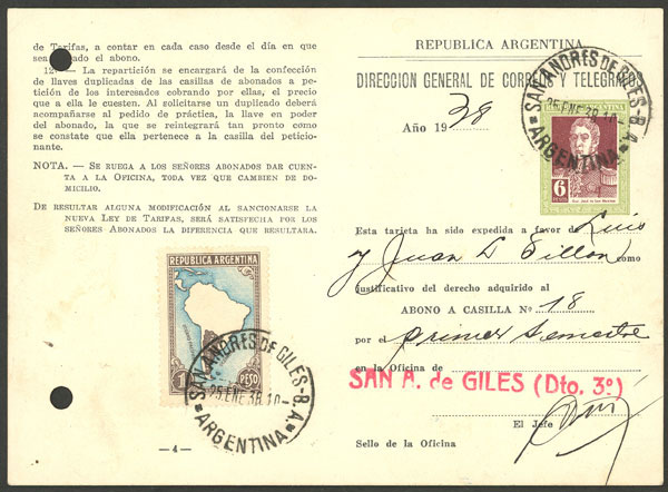 Lot 1904 - Argentina Postal stationery -  Guillermo Jalil - Philatino Auction # 2040 ARGENTINA:
