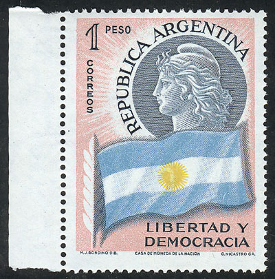 Lot 847 - Argentina general issues -  Guillermo Jalil - Philatino Auction # 2041 ARGENTINA: general auction with very low starts!