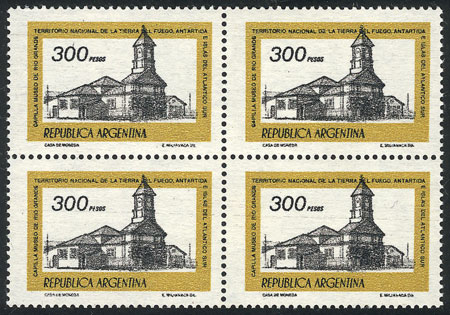 Lot 1058 - Argentina general issues -  Guillermo Jalil - Philatino Auction # 2041 ARGENTINA: general auction with very low starts!