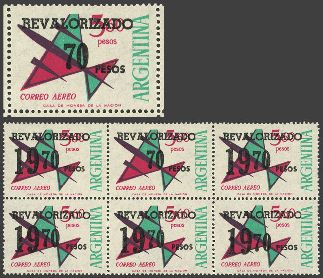 Lot 1017 - Argentina general issues -  Guillermo Jalil - Philatino Auction # 2041 ARGENTINA: general auction with very low starts!