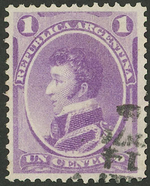 Lot 59 - Argentina general issues -  Guillermo Jalil - Philatino Auction # 2041 ARGENTINA: general auction with very low starts!