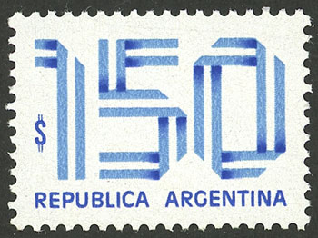Lot 1069 - Argentina general issues -  Guillermo Jalil - Philatino Auction # 2041 ARGENTINA: general auction with very low starts!
