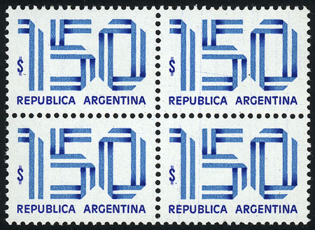 Lot 1070 - Argentina general issues -  Guillermo Jalil - Philatino Auction # 2041 ARGENTINA: general auction with very low starts!