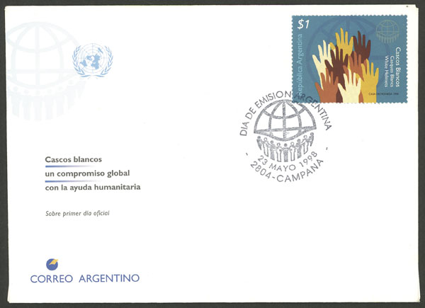Lot 927 - Argentina general issues -  Guillermo Jalil - Philatino Auction # 2043 ARGENTINA: small but very attractive auction
