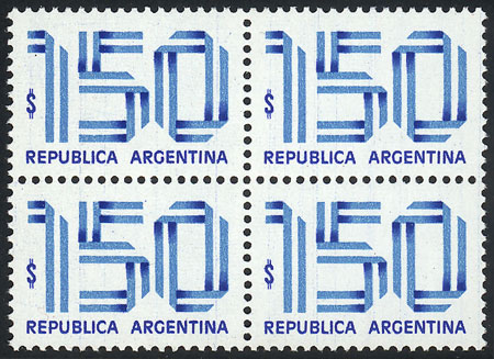 Lot 837 - Argentina general issues -  Guillermo Jalil - Philatino Auction # 2043 ARGENTINA: small but very attractive auction