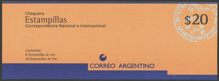 Lot 268 - Argentina general issues -  Guillermo Jalil - Philatino Auction # 2044 WORLDWIDE + ARGENTINA: General October auction