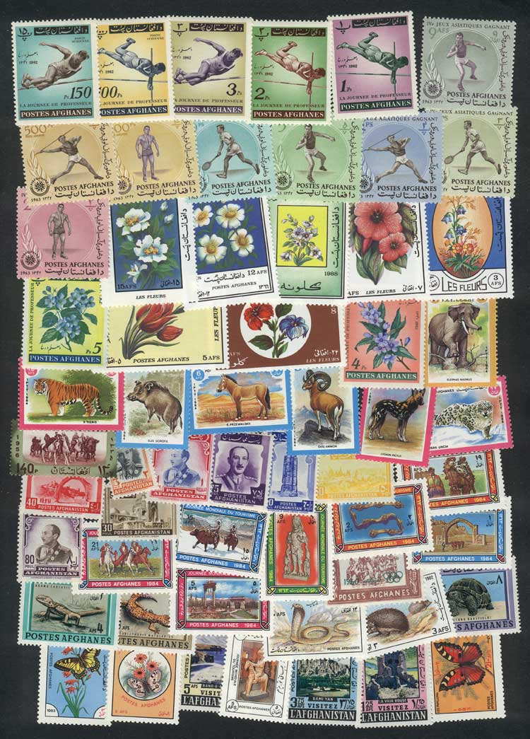 Lot 18 - Afghanistan Lots and Collections -  Guillermo Jalil - Philatino Auction # 2044 WORLDWIDE + ARGENTINA: General October auction