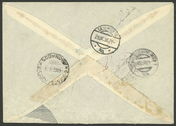 Lot 393 - Austria postal history -  Guillermo Jalil - Philatino Auction # 2044 WORLDWIDE + ARGENTINA: General October auction
