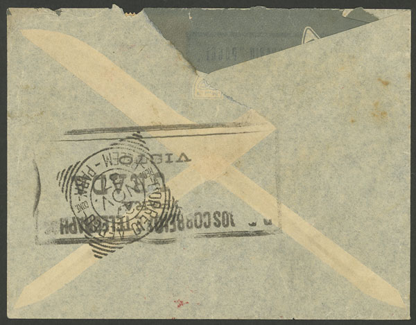 Lot 760 - Italy postal history -  Guillermo Jalil - Philatino Auction # 2044 WORLDWIDE + ARGENTINA: General October auction