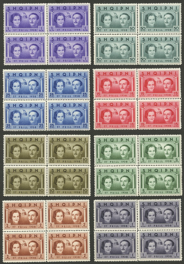 Lot 22 - Albania general issues -  Guillermo Jalil - Philatino Auction # 2044 WORLDWIDE + ARGENTINA: General October auction