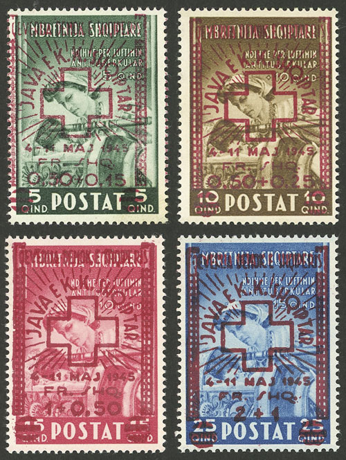 Lot 25 - Albania general issues -  Guillermo Jalil - Philatino Auction # 2044 WORLDWIDE + ARGENTINA: General October auction
