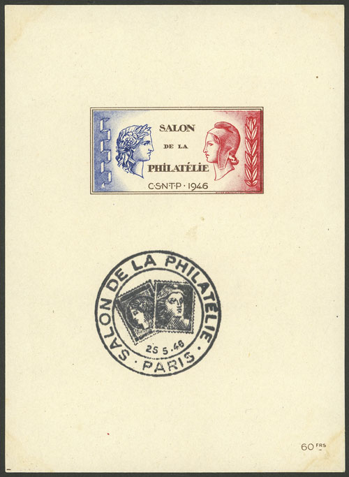Lot 629 - France cinderellas -  Guillermo Jalil - Philatino Auction # 2044 WORLDWIDE + ARGENTINA: General October auction