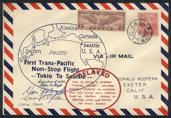 Lot 601 - united states postal history -  Guillermo Jalil - Philatino Auction # 2044 WORLDWIDE + ARGENTINA: General October auction