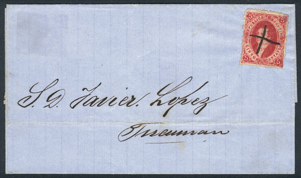 Lot 220 - Argentina rivadavias -  Guillermo Jalil - Philatino Auction # 2044 WORLDWIDE + ARGENTINA: General October auction