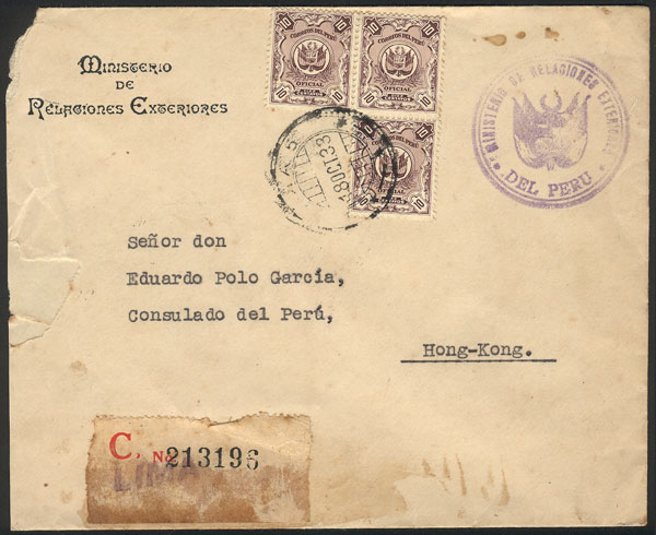 Lot 901 - Peru postal history -  Guillermo Jalil - Philatino Auction # 2044 WORLDWIDE + ARGENTINA: General October auction