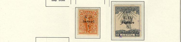 Lot 677 - Greece Lots and Collections -  Guillermo Jalil - Philatino Auction # 2044 WORLDWIDE + ARGENTINA: General October auction
