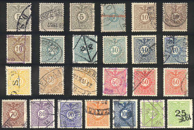 Lot 548 - Denmark Lots and Collections -  Guillermo Jalil - Philatino Auction # 2044 WORLDWIDE + ARGENTINA: General October auction