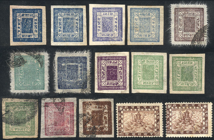 Lot 821 - Nepal Lots and Collections -  Guillermo Jalil - Philatino Auction # 2044 WORLDWIDE + ARGENTINA: General October auction