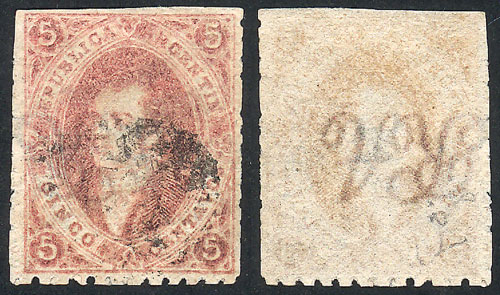 Lot 22 - Argentina rivadavias -  Guillermo Jalil - Philatino Auction # 2045 ARGENTINA: Special November auction