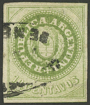 Lot 15 - Argentina escuditos -  Guillermo Jalil - Philatino Auction # 2045 ARGENTINA: Special November auction