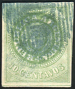 Lot 14 - Argentina escuditos -  Guillermo Jalil - Philatino Auction # 2045 ARGENTINA: Special November auction