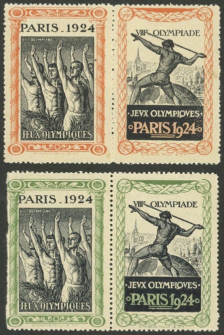 Lot 1633 - France cinderellas -  Guillermo Jalil - Philatino Auction # 2048 WORLDWIDE + ARGENTINA: General November auction
