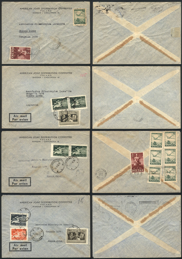 Lot 15 - TOPIC JUDAICA postal history -  Guillermo Jalil - Philatino Auction # 2048 WORLDWIDE + ARGENTINA: General November auction