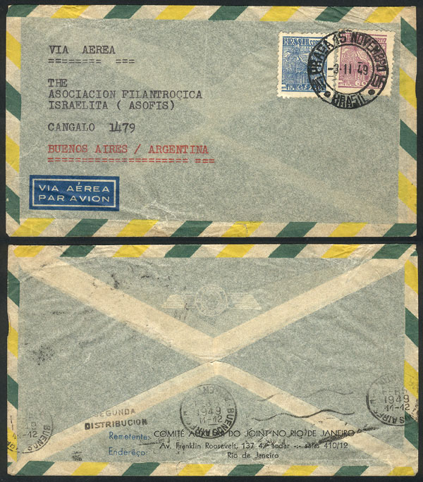 Lot 17 - TOPIC JUDAICA postal history -  Guillermo Jalil - Philatino Auction # 2048 WORLDWIDE + ARGENTINA: General November auction