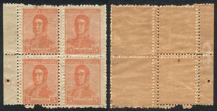 Lot 410 - Argentina general issues -  Guillermo Jalil - Philatino Auction # 2048 WORLDWIDE + ARGENTINA: General November auction