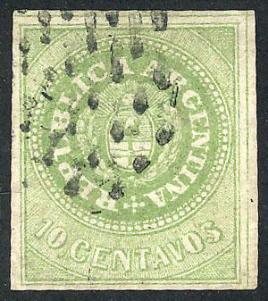 Lot 18 - Argentina escuditos -  Guillermo Jalil - Philatino Auction # 2049 ARGENTINA: