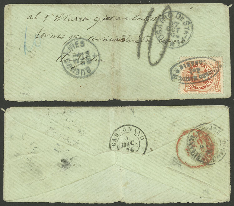 Lot 219 - Argentina postal history -  Guillermo Jalil - Philatino Auction # 2050 ARGENTINA: Special December auction