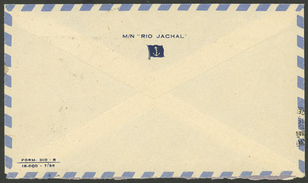 Lot 240 - Argentina postal history -  Guillermo Jalil - Philatino Auction # 2050 ARGENTINA: Special December auction