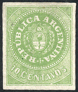 Lot 7 - Argentina escuditos -  Guillermo Jalil - Philatino Auction # 2102 ARGENTINA: Special January auction