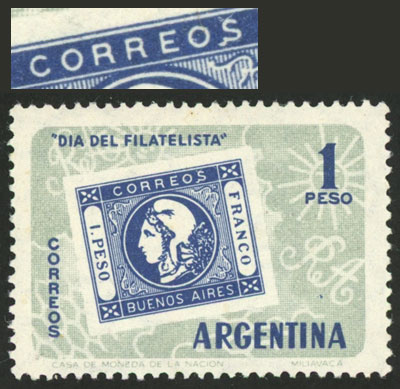 Lot 966 - Argentina general issues -  Guillermo Jalil - Philatino Auction # 2103 ARGENTINA: